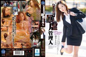 ดูหนังโป๊ออนไลน์ Porn xxx Jav Av Momoka Sakai ตอกมิดรูประตูห้องเช่า SHKD-616tag_star_name: <span>Momoka Sakai</span>