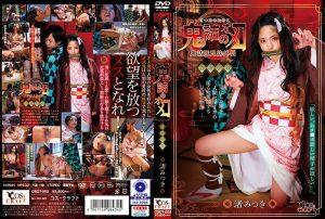 ดูหนังโป๊ออนไลน์ Porn xxx Jav Av Nagisa Mitsuki หิวดุ้นสุดสวาท ปีศาจราคะเพราะเป็นพี่เลยช่วยน้องให้เสียวหี CSCT-002tag_star_name: <span>Nagisa Mitsuki</span>