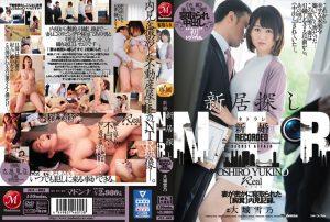 ดูหนังโป๊ออนไลน์ JUL-063 Ooki Yukino