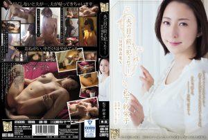 ดูหนังโป๊ออนไลน์ Saeko Matsushita กดซะมิดอิทธิฤทธิ์เซลส์แมน ADN-100