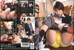ดูหนังโป๊ออนไลน์ Porn xxx Jav Av STARS-081  Tadai MahiroCensored