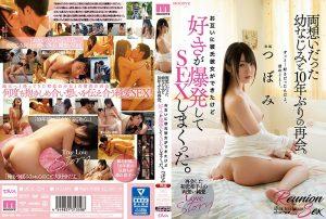ดูหนังโป๊ออนไลน์ Porn xxx Jav Av MIDE-584 Tsubomi สายลมรักผ่านผัน ยามคิมหันตฤดูซับไทย