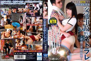 ดูหนังโป๊ออนไลน์ Porn xxx Jav Av Yui Kawagoe เสียตัวดีกว่าเสียใจ TRUM-007tag_star_name: <span>Yui Kawagoe</span>