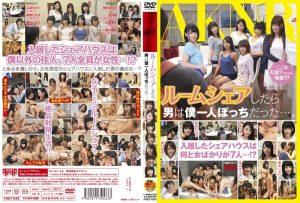 ดูหนังโป๊ออนไลน์ Porn xxx Jav Av Aoi Shirosaki ศึกวันฟ้าเหลืองประเทืองหอหญิง FSET-533tag_movie_group: <span>FSET</span>
