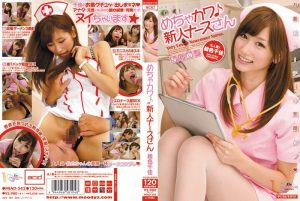 ดูหนังโป๊ออนไลน์ Porn xxx Jav Av Chika Eiro พยาบาลคนใหม่..ใสๆมึนๆ MIAD-542หีใหญ่