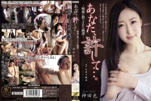 ดูหนังโป๊ออนไลน์ Porn xxx Jav Av Eri Itou พ่ายเพลิงสวาท AVOP-002ควยปลอม