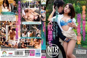 ดูหนังโป๊ออนไลน์ Porn xxx Jav Av SORA-246 Hiiragi Ruitag_movie_group: <span>SORA</span>