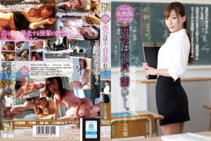 ดูหนังโป๊ออนไลน์ Porn xxx Jav Av ADN-053 Kaho Kasumi แอบรักรุ่นพี่..ตีแสกท้ายครัวหนัง av ซับไทย