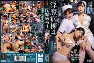 ดูหนังโป๊ออนไลน์ Porn xxx Jav Av Akari Mitani&Jinguuji Nao&Kawana Minori วอร์ดสวาท SSPD-145tag_star_name: <span>Jinguuji Nao</span>
