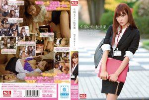 ดูหนังโป๊ออนไลน์ Porn xxx Jav Av SNIS-360 Kirara Asuka ทีเด็ดสาวขายประกันtag_movie_group: <span>SNIS</span>