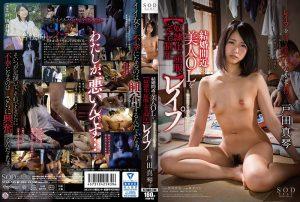 ดูหนังโป๊ออนไลน์ Porn xxx Jav Av Makoto Toda ชะตาก่อนวิวาห์ STAR-765tag_star_name: <span>Makoto Toda</span>