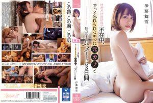 ดูหนังโป๊ออนไลน์ Porn xxx Jav Av Mayuki Ito ของมันเคยๆแค่เสยก็เข้าร่อง CAWD-044tag_star_name: <span>MAYUKI ITO</span>