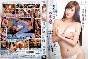 ดูหนังโป๊ออนไลน์ Porn xxx Jav Av Misaki Enomoto เจ๊จอมจิ้นขอฟินเฟ่อร์ STAR-833tag_star_name: <span>Misaki Enomoto</span>