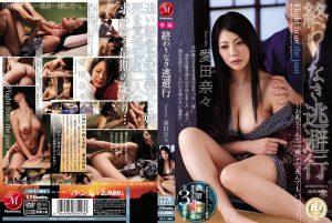 ดูหนังโป๊ออนไลน์ Porn xxx Jav Av JUX-304 Nana Aida แรงแค้นแรงพิศวาสtag_star_name: <span>Nana Aida</span>