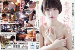 ดูหนังโป๊ออนไลน์ Porn xxx Jav Av Nanami Kawakami หมอนวดโดนนวดซะเอง 2 ADN-086tag_star_name: <span>Nanami Kawakami</span>