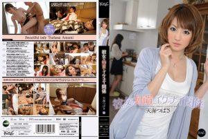 ดูหนังโป๊ออนไลน์ Porn xxx Jav Av IPZ-157 Tsubasa Amami&Hatsumi Saki  เผลอใจให้แฟนน้องtag_movie_group: <span>IPZ</span>