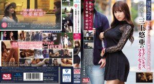 ดูหนังโป๊ออนไลน์ Porn xxx Jav Av SSNI-127 Yua Mikami หลอกให้รักแล้วแอบถ่ายหนังAv