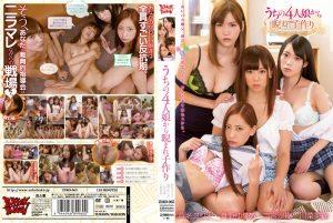 ดูหนังโป๊ออนไลน์ Porn xxx Jav Av Yuria Ashina & Kawana Misuzu&Mano Yuria&Ninomiya Saki  สี่สาวไม่หนาวรัก ZUKO-065tag_movie_group: <span>ZUKO</span>