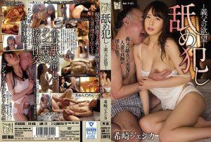 ดูหนังโป๊ออนไลน์ Porn xxx Jav Av Jessica Kizaki น้ำยาฝ่อเสร็จท่านพ่อเตะปี๊บ ADN-171Jessica Kizaki