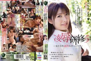 ดูหนังโป๊ออนไลน์ Porn xxx Jav Av Hinata Koizumi แก้ผ้าข้าถนัดบริษัทชุดชั้นใน RBD-964avซัพไทย