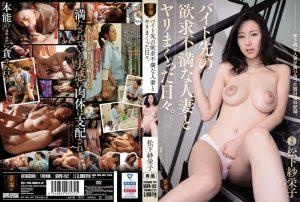 ดูหนังโป๊ออนไลน์ Porn xxx Jav Av Av ซับไทย สูญสิ้นศีลธรรมเจอหรรมตีบวก SSPD-152tag_movie_group: <span>SSPD</span>
