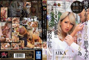 ดูหนังโป๊ออนไลน์ Porn xxx Jav Av DASD-371 AIKA ห้าวแค่ไหนก็พลาดได้Av Japan