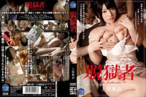ดูหนังโป๊ออนไลน์ Porn xxx Jav Av SHKD-592 Ai Uehara อวสานโลกไม่สวยAv Japan
