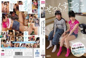 ดูหนังโป๊ออนไลน์ Porn xxx Jav Av MIAD-866 Asami Tsuchiya วัยใสวัยอยากรู้แอบดูหีเพื่อน