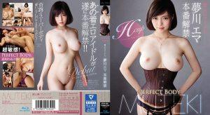 ดูหนังโป๊ออนไลน์ Porn xxx Jav Av TEK-089 Ema Yumekawa เทพธิดาเรื่องเดียวหายAv Japan