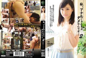 ดูหนังโป๊ออนไลน์ Porn xxx Jav Av RBD-557 Erina Fujisaki ทะลวงหลังผู้ประกาศสาวtag_movie_group: RBD