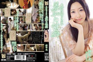 ดูหนังโป๊ออนไลน์ Porn xxx Jav Av ADN-030 ภรรยาสาวโดนหัวหน้าสามีเคลม Hikaru Kandaเย็ดกล่างห้องครัว