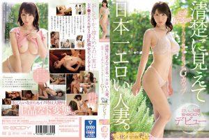 ดูหนังโป๊ออนไลน์ Porn xxx Jav Av EYAN-147 Miyazaki Eritag_movie_group: <span>EYAN</span>