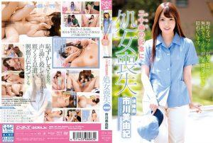 ดูหนังโป๊ออนไลน์ Porn xxx Jav Av ZEX-300 เปิดซิงไม่อิงนิยาย Miyuki Ichikawatag_star_name: <span>Miyuki Ichikawa</span>