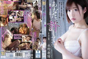 ดูหนังโป๊ออนไลน์ Porn xxx Jav Av Mizuno Asahi ติดใจคนขับรถ ADN-135เย็ดหีคุณนาย
