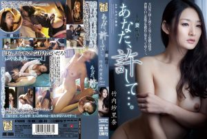 ดูหนังโป๊ออนไลน์ Porn xxx Jav Av ADN-016 พลีกายต่อเวลา Murakami RisaAv Japan