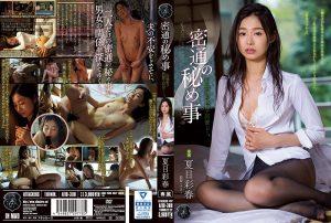 ดูหนังโป๊ออนไลน์ Porn xxx Jav Av ATID-308 เพื่อนร่วม(รัก)งาน Natsume Irohaเย็ดคาห้องน้ำ