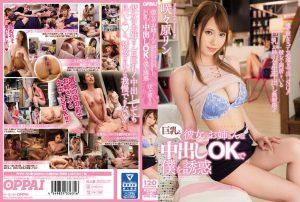 ดูหนังโป๊ออนไลน์ Porn xxx Jav Av PPPD-724 Sasahara Rinหมอยนิ่ดๆ