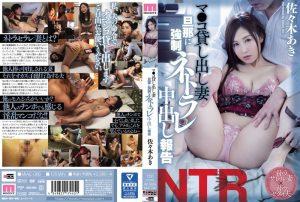 ดูหนังโป๊ออนไลน์ Porn xxx Jav Av MIAE-068 ทาสน้ำกามตามผัวสั่ง Sasaki Akitag_star_name: <span>Sasaki Aki</span>