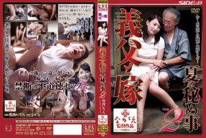 ดูหนังโป๊ออนไลน์ Porn xxx Jav Av Takeuchi Kasumi ดับตัณหาลูกสะใภ้ NSPS-318tag_star_name: <span>Takeuchi Kasumi</span>