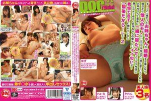 ดูหนังโป๊ออนไลน์ Porn xxx Jav Av Yuzu Kitagawa ซั่มพี่สาวก่อนวิวาห์ RTP-089tag_star_name: <span>Yuzu Kitagawa</span>