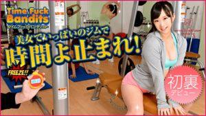 ดูหนังโป๊ออนไลน์ Carib-042913-324 ยิมสะดุด หยุดเวลาเสียว Yui Asano