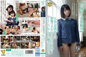 ดูหนังโป๊ออนไลน์ PIYO-063 Aiiro Nagi&Yuuri Maina