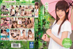 ดูหนังโป๊ออนไลน์ IPX-091 เอวีสามบาท Aizawa Minami