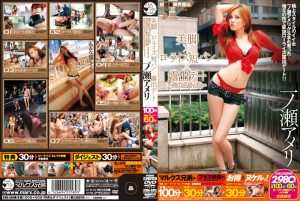 ดูหนังโป๊ออนไลน์ Porn xxx Jav Av SMA-589 โชว์เสียวที่บ้านเกิด Ameri Ichinosetag_movie_group: <span>SMA</span>
