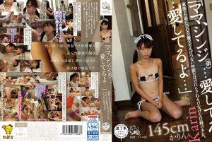 ดูหนังโป๊ออนไลน์ PIYO-032 Fuyue Kotone