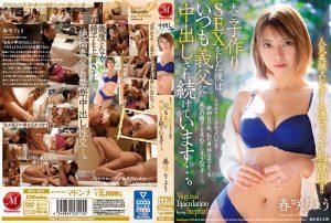 ดูหนังโป๊ออนไลน์ Porn xxx Jav Av JUL-217 ทีเด็ดพ่อผัวใส่รัวๆรสอูมามิ Ryou Harusakitag_star_name: <span>Ryou Harusaki</span>