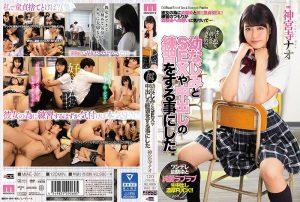ดูหนังโป๊ออนไลน์ Porn xxx Jav Av MIAE-281 เพื่อนเก่าเข้าใจกัน Jinguuji Naotag_star_name: <span>Jinguuji Nao</span>
