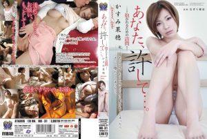 ดูหนังโป๊ออนไลน์ Porn xxx Jav Av RBD-371 หมอนวดโดนนวดซะเอง Kasumi Kaho18+