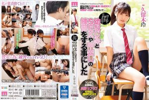 ดูหนังโป๊ออนไลน์ MIAA-253 เพื่อนไม่เคยเลยให้ขึ้นครู AV ซับไทย Rei Kuruki