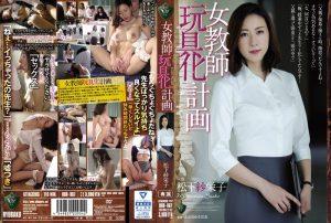 ดูหนังโป๊ออนไลน์ Porn xxx Jav Av RBD-867 แบล็คเมล์อาจารย์สาว 3 Matsushita Saekotag_movie_group: <span>RBD</span>